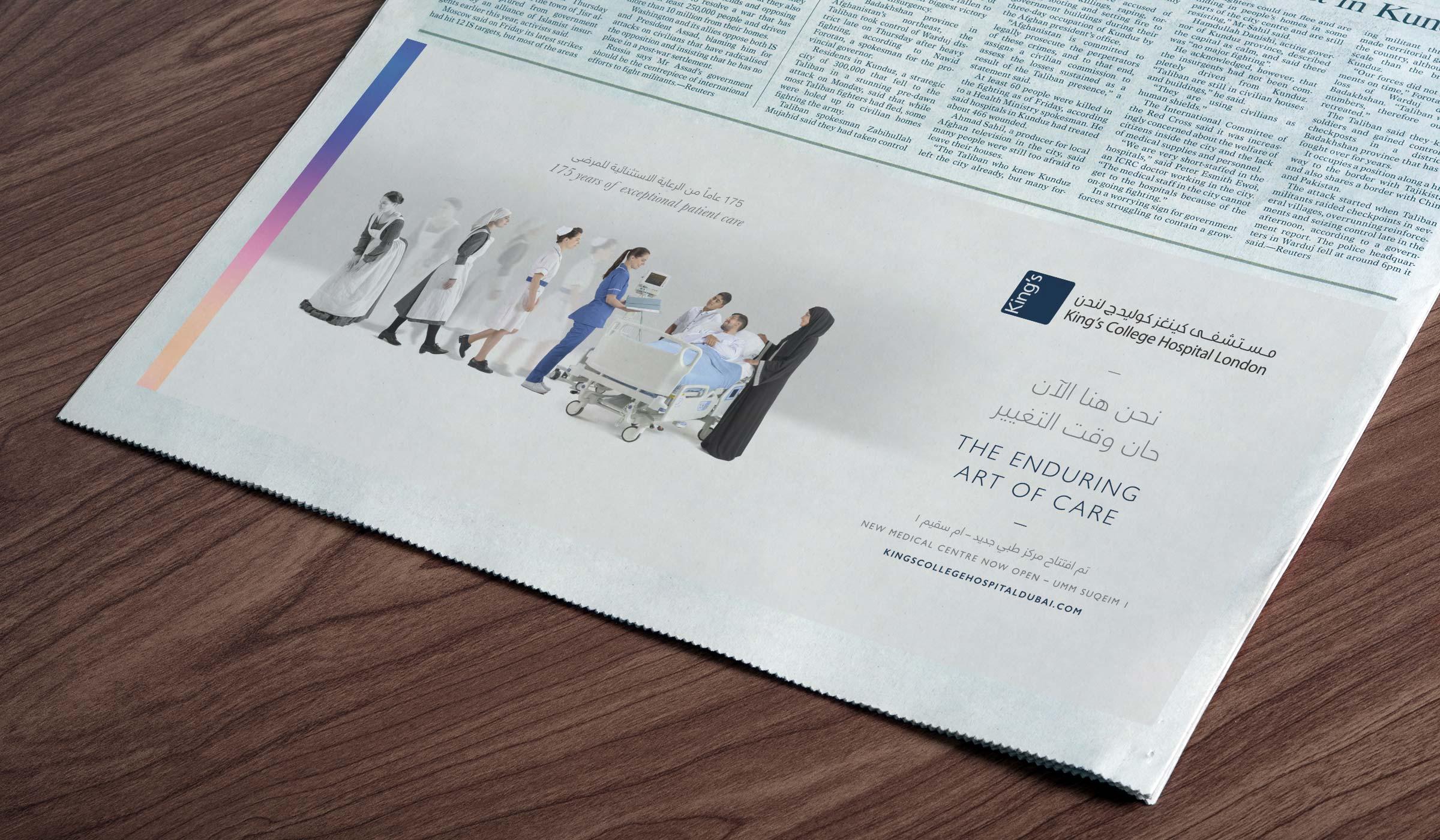 Kings College Dubai Campaign, newspaper advert